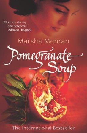 Pomegranate Soup Cover Photo